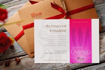 Подарочный сертификат «Гламур» на фотосессию в студии для трех персон