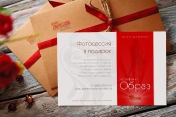 Подарочный сертификат «Образ» на фотосессию в студии